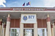 Воронежский штаб Навального устроил облаву на «рисовальщиков» подписей