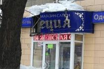 В Воронеже во время чистки кровли снова повредили «выдающуюся» вывеску магазина