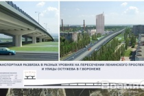 Воронеж надеется на федеральную помощь в решении транспортных проблем
