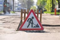 На реконструкцию воронежской развязки потратят 650 млн рублей