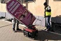 В Воронеже демонтировали более полусотни рекламных конструкций