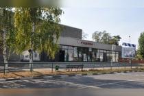 Воронежская компания подготовит документацию для павловского кинотеатра за 5,4 млн рублей