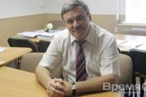 Единый расчетный центр Воронежской области согласовал с антимонопольщиками новый алгоритм работы