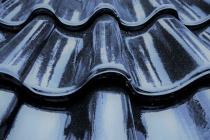В Воронеже ремонт крыши детской облбольницы на Бурденко обойдется в 16,3 млн рублей