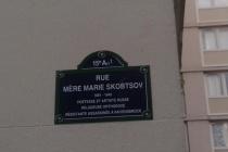 Улицу в Париже назвали именем Марии Скобцовой