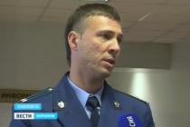 Прокуратура обжалует приговор воронежскому полковнику полиции