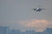 Воронежский авиазавод подключится к расследованию аварии Ан-148 под Москвой