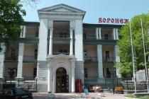 Фонд госимущества снова отложил продажу «Воронежа»