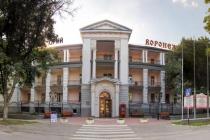 «Воронежу» дали еще месяц на продажу
