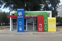 В Воронежской области появятся одни из первых в России пунктов раздельного сбора вторичного сырья