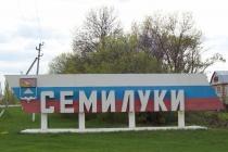 Воронежские эсеры сообщили о скупке голосов избирателей в Семилуках