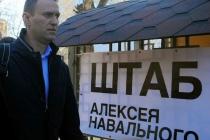 Штаб Навального в Воронеже станет третьим в России