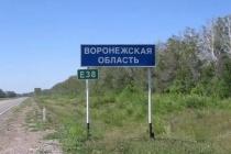 Воронежское правительство берет на контроль ситуацию в Терновском районе