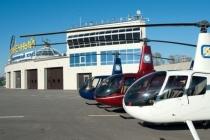 Воронежский вертолётный клуб заплатит за незаконные полёты 450 тысяч рублей
