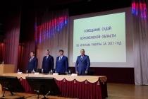 Президентская комиссия забраковала треть воронежских судейских кандидатов
