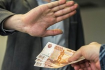 В Тамбовской области в два раза сократилось число коррупционных нарушений