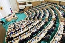 Совет Федерации одобрил экономическую стратегию Тамбовской области