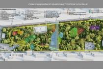На реконструкцию парка «Танаис» в Воронеже запланировали потратить до 215 млн рублей