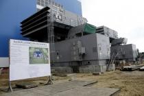«Квадра» отменила аукцион на пусконаладку оборудования воронежской ТЭЦ-1