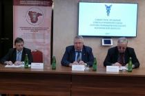 Воронежская Торгово-промышленная палата назначила внеочередной съезд