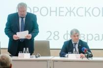 В Воронеже прошли выборы торгово-промышленного президента