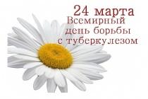Главврач Воронежского тубдиспансера: «Запущенные случаи заболевания появляются из-за невежества»