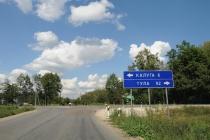 Воронежских туристов заманивают Кремлем и Ясной поляной