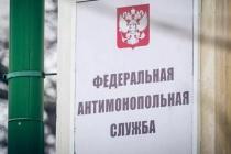 Воронежские антимонопольщики будут по-новому рассчитывать штрафы