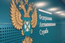 Воронежские антимонопольщики в 2018 году сэкономили властям 35 млн рублей