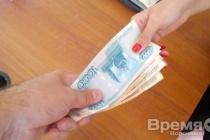 Воронежского сотрудника УФМС обвиняют в 17 взятках