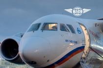 Воронежский авиазавод потратит на безопасность пассажиров более миллиона рублей