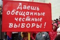 ЦИК постановил повременить с награждением всех сотрудников воронежских избиркомов