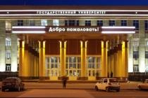 Воронежский госуниверситет намерен участвовать в конкурсе на право стать опорным вузом