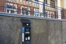 Парковка в центре Воронежа станет бесплатной для многодетных семей
