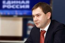 Воронежцы могут обратиться к председателю «Единой России» в режиме онлайн