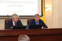 Воронежский чиновник предложил принудительно выселять людей из аварийных домов