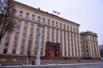 Власти Воронежской области запланировали траты почти 100 млрд рублей