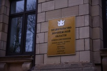 Воронежские власти скорректировали долговую политику