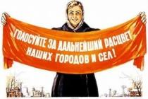 Воронежские единороссы готовы взять все мандаты на ближайших выборах