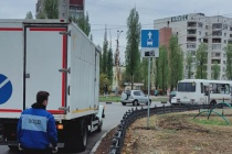 Из-за новых выделенных полос в Воронеже уберут часть парковочных мест