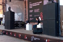 «Одна из самых вредных реформ – отмена прямых выборов мэра». Воронежский фестиваль не обошелся без громких высказываний