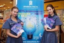 Воронежцы возьмутся за инновации в творчестве и HR-менеджменте