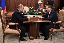 После послания президента правительство России ушло в отставку