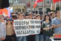 Воронежский суд оставил в силе запрет на пикеты в поддержку Навального