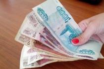Воронежстат обнаружил рост зарплат в регионе