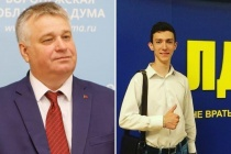 Воронежские отделения парламентской оппозиции перетряхнули лидеров