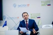 Минприроды поставило Воронежскую область в пример в вопросах экологии