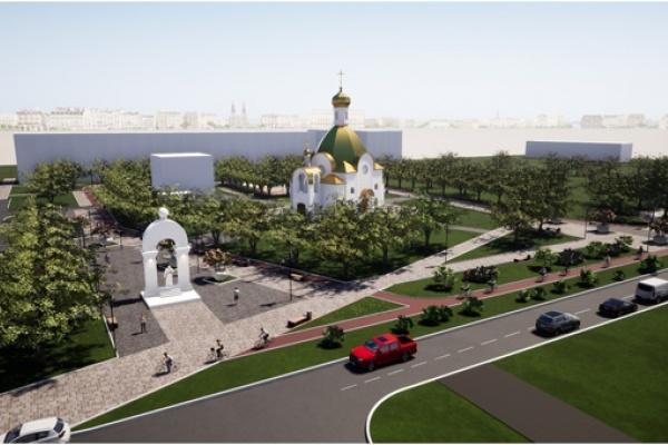 Сквер у строящегося храма под Воронежем обойдется в 41,4 млн рублей