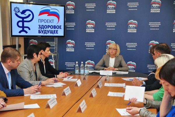 Воронежские депутаты ГД будут бороться с «группами смерти» и ремонтировать детские лагеря
