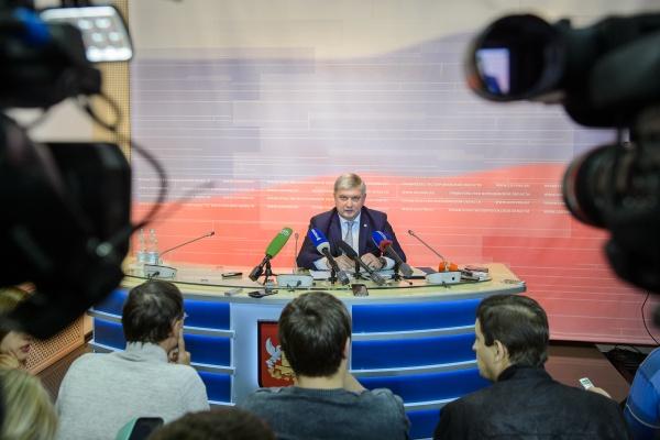 Воронежский губернатор объявил состав нового регионального правительства